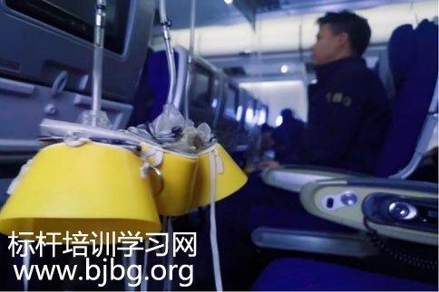 中国南方航空标杆学习