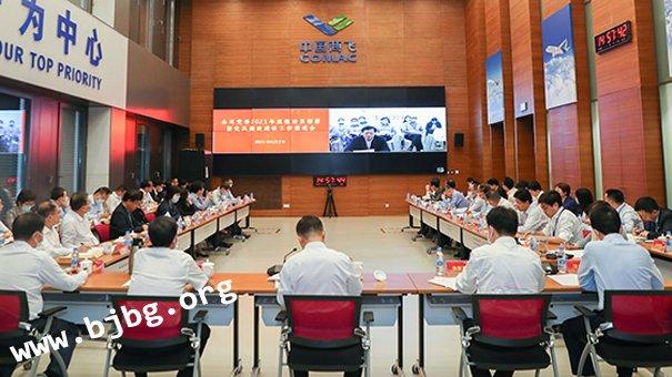 中国商用飞机商务考察