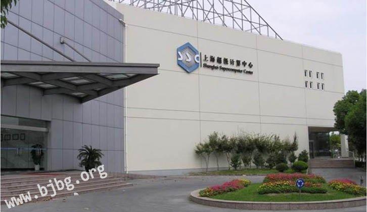 上海超级计算中心商务考察,走进上海超级计算中心参访学习