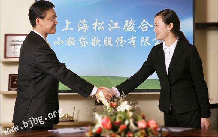 上海骏合实业集团参观考察