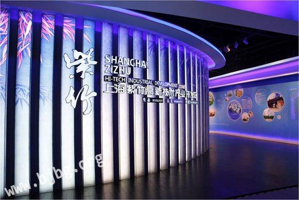上海紫竹高新技术产业园