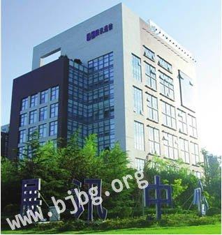 上海展讯通信参观考察