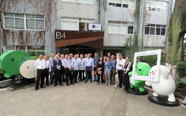 微信总部商务考察,走进广州微信参访学习