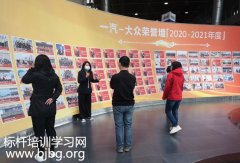 上海大众商务考察,走进上海大众参访学习