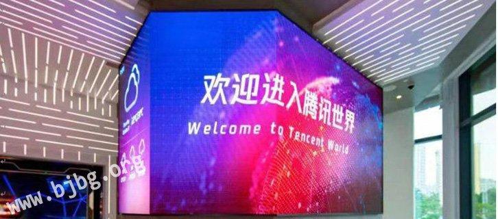 走进深圳腾讯与大疆商务考察,参访学习互联网思维与产品创新