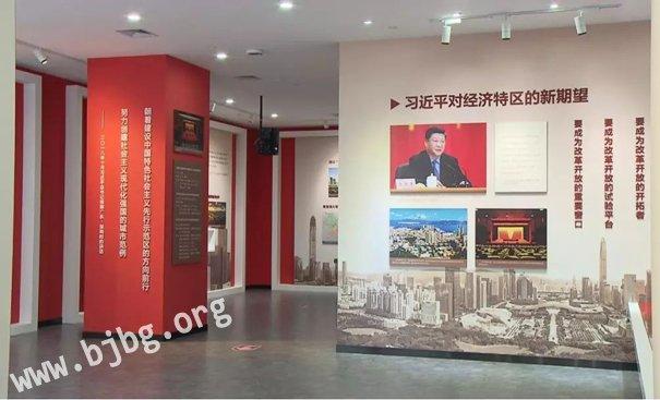 深圳改革开放展览馆商务参访考察